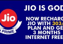 JIO Summer Surprise Offer