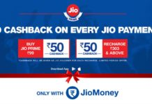 JioMoney cashback offer